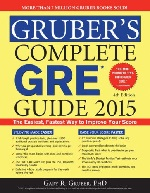 Best-GRE-Books-Gruber-2015.jpg
