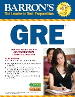 Best-GRE-Books.jpg